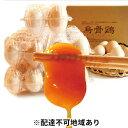 【ふるさと納税】烏骨鶏たまご50玉【ご家庭用】 【卵・鳥骨鶏