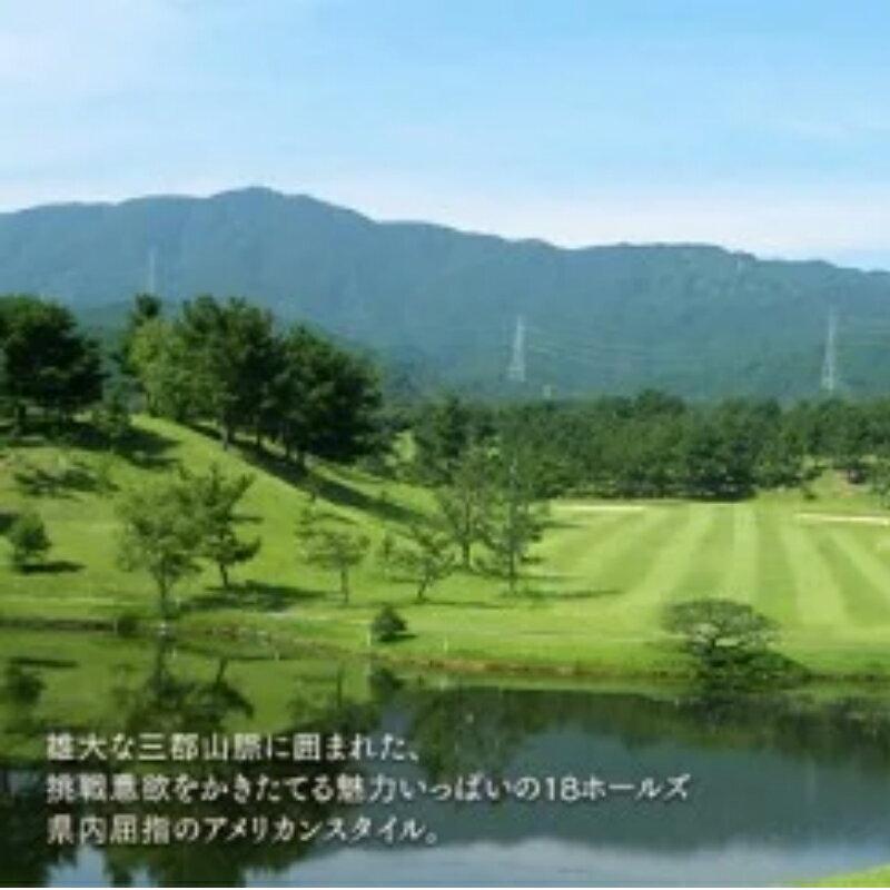 【ふるさと納税】【G-002】茜ゴルフクラブ 平日プレー(ペア)券