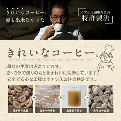 【ふるさと納税】【A-013】きれいなコーヒードリップバッグ(7種・105袋) 画像2
