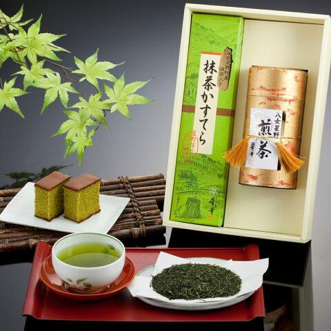 【ふるさと納税】【A-048】星野抹茶かすてら・八女星野煎茶詰合せ