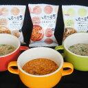 【ふるさと納税】【A-386】フリーズドライもち麦スープ (3種12食セット) その1