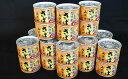 【ふるさと納税】【A5-086】九州産 さば缶詰 味噌煮 2...