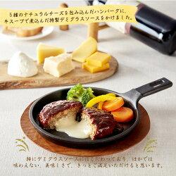 【ふるさと納税】【A-530】5種のチーズ入り鉄板焼ハンバーグ(デミグラスソース)16個 画像1
