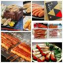 【ふるさと納税】【S4-001】魚市場厳選セットF-1(9品)【12ヶ月連続お届け定期便】