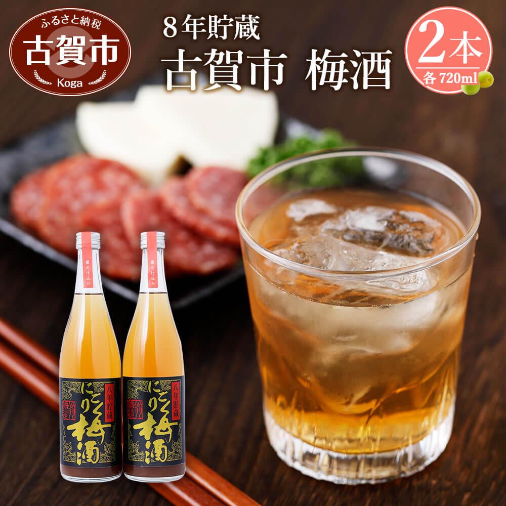 日本酒・焼酎, 梅酒 8 2