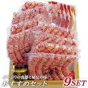 【ふるさと納税】【糸島手造りハム】おすすめギフトセット(2)