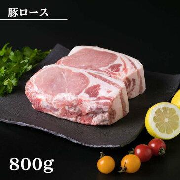 【ふるさと納税】【まるごと糸島】糸島華豚ブロック肉セット(トンカツ、角煮、焼き豚等)2800g入り ACA022