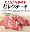 【ふるさと納税】A4ランク博多和牛ヒレ肉ステーキ100g×4枚入り 糸島ミートデリ工房 ACA055 2
