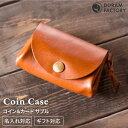 【ふるさと納税】しなやかな革のコンパクトな革財布 DURAM
