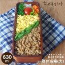 【ふるさと納税】糸島【杉の木クラフト】一段弁当箱 大 クラフト/木のお弁当箱/こだわりの天然素材 AQB001