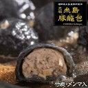 【ふるさと納税】【お中元・のし対応可能】元祖・糸島豚籠包 (竹炭・メンマ入りセット) ASA007