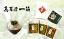 F5-2【ふるさと納税】高菜乃華 3個入りセット 高菜漬一筋-前田食品工業