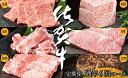 N100-9【ふるさと納税】【偶数月にお届け!】佐賀牛 定期
