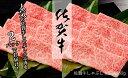 N20-22【ふるさと納税】佐賀牛しゃぶしゃぶ肉 560g(