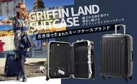 【ふるさと納税】PC7000スーツケース(Mサイズ・ナイトブラック)