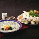 【ふるさと納税】九十九島とらふぐの刺身・鍋セット
