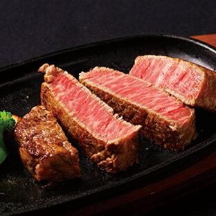 【ふるさと納税】長崎和牛A5等級シャトーブリアンステーキ(2枚)の画像