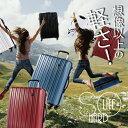 【ふるさと納税】PC7258スーツケース(Lサイズ・ビリジア