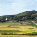 【ふるさと納税】【D4-001】田舎暮らし体験(体験交流型メニュー)