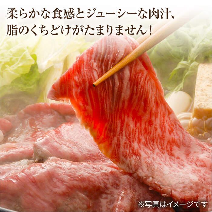 【ふるさと納税】【じゅわっと旨味広がる!ロース】2012年日本一受賞の最高級和牛 長崎和牛さいかい すき焼き用ロース薄切り 約700g[CAG007] CAG007