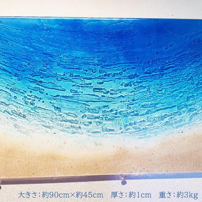 【ふるさと納税】【限定5品】壁掛けパネル「ムーンビーチ」<StudioKAI>[CDH002]