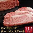 【ふるさと納税】BAJ007 【長崎和牛】 九州産 お肉 牛...