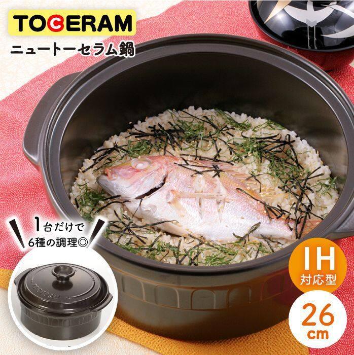 【ふるさと納税】BAO008【IH対応】耐熱セラミックス製ニュートーセラム鍋【26cm】
