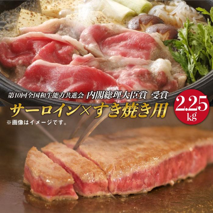 【ふるさと納税】 BAU013 【長崎和牛】 長崎和牛堪能セット 牛肉 ステーキ すき焼き用スライス 【全国和牛共進会日本一】