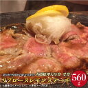 【ふるさと納税】 BAU020 【長崎和牛】 牛肉 リブロー