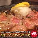 【ふるさと納税】 BAU027 【長崎和牛】 牛肉 肩ロース