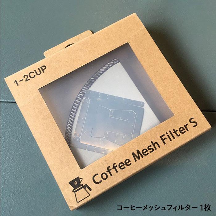 【ふるさと納税】【限定5セット!】コーヒー豆&アウトドアコーヒーセット【スミヤキッカス】[BAX008]