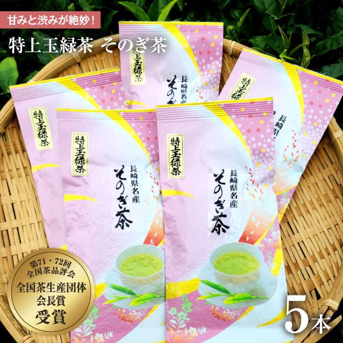 茶葉・ティーバッグ, 日本茶  90g5 BCO005