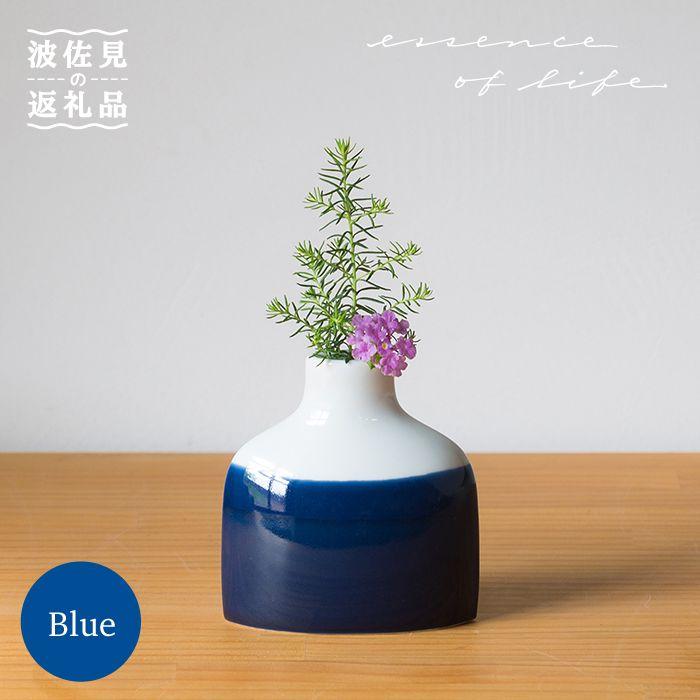[波佐見焼][essence]family vase カラー ブルー [西海陶器] [OA84]