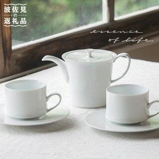 波佐見焼agasuke ポット茶器セット