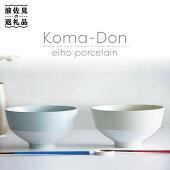 【ふるさと納税】【波佐見焼】Koma-Donペアセット【永峰製磁】[RA32]