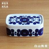 【ふるさと納税】TA14【BLOOM】ブルームバターケース【白山陶器】
