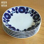 【ふるさと納税】TA17【BLOOM】ブルームプレート(S)リース5枚セット【白山陶器】