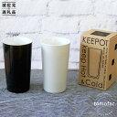 【ふるさと納税】【スタイリッシュで超便利】 陶磁器製二重構造「KEEPOT ハイカップ」グレー、黒2個セット【波佐見焼】【陶芸ゆたか】【Tomo's Factory】 [VA02]