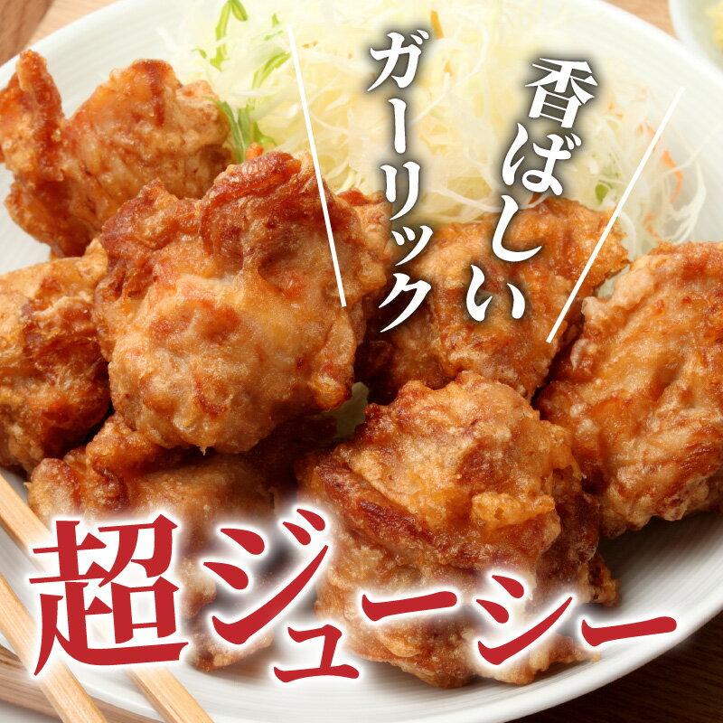 【ふるさと納税】カラっと美味しい2.5kg!鶴ちゃんの骨なし唐揚げ