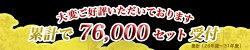 【ふるさと納税】都城産豚「高城の里」わくわく3.6kgセット - 豚肉セット(ロースとんかつ/豚バラ焼肉/豚肩ローススライス/切り落とし/ロース・バラしゃぶしゃぶ肉) 送料無料 MJ-8404【宮崎県都城市はふるさと納税二年連続日本一!!】・・・ 画像2