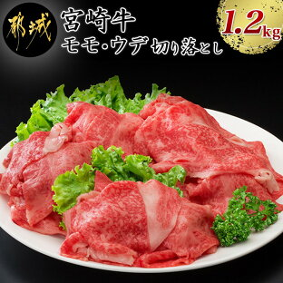 寄付金額30,000円で選べる!高級感溢れる牛肉【ふるさと納税】の画像