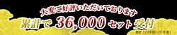 【ふるさと納税】都城産「前田さん家のスウィートポーク」肉肉肉4kgセット - 送料無料 MJ-8913【宮崎県都城市は令和2年度ふるさと納税日本一!】 画像2