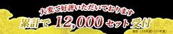 【ふるさと納税】島津甘藷 熟成紅はるか 10kg(2L〜2S) - 幻のサツマイモ/幻の品種『紅はるか』 10キロ(2Lサイズ〜2Sサイズ) ベジエイトの島津甘藷 さつまいも 40日間の長期熟成 土付きでお届け 送料無料 AA-A701【宮崎県都城市はふるさと納税二年連続日本一!!】・・・ 画像2