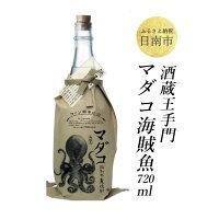 酒蔵王手門マダコ海賊魚720ml