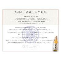 【ふるさと納税】酒蔵王手門マダコ海賊魚720ml