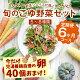 【ふるさと納税】野菜ソムリエが選ぶ 旬のこゆ野菜セット 6ヵ月コース 定期便 5〜8種類 …