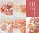 【ふるさと納税】宮崎県産 若鳥 まるごと10キロセット <ム...