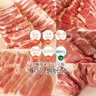 【ふるさと納税】ブランド豚宮崎県産豚焼肉セット約2.4kg大容量豚肉ヒレバラ肩ロース下ローススペアリブ焼肉タレ送料無料