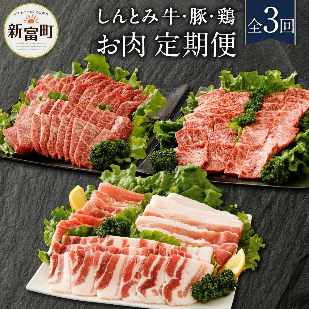 精肉・肉加工品, その他肉類  3 2.4kg