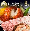 【ふるさと納税】※11月発送分※オリジナル焼肉用タレ付き!天...